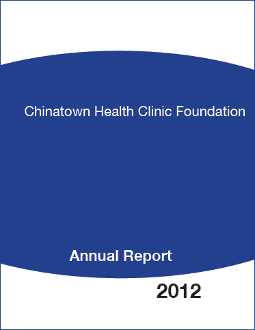 Annual Report 2012 Image