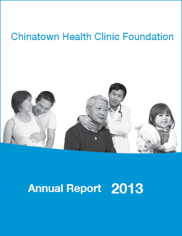 Annual Report 2013 Image