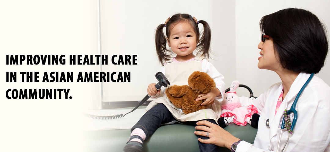 Banner-Improving Healthcare in the Asian American Community